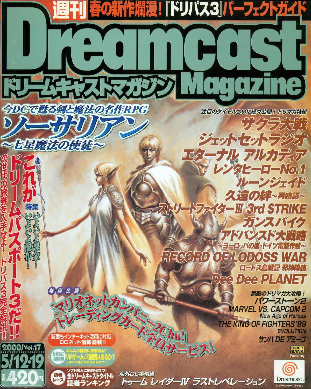 Dreamcast Magazine 069 (May 12/19, 2000)