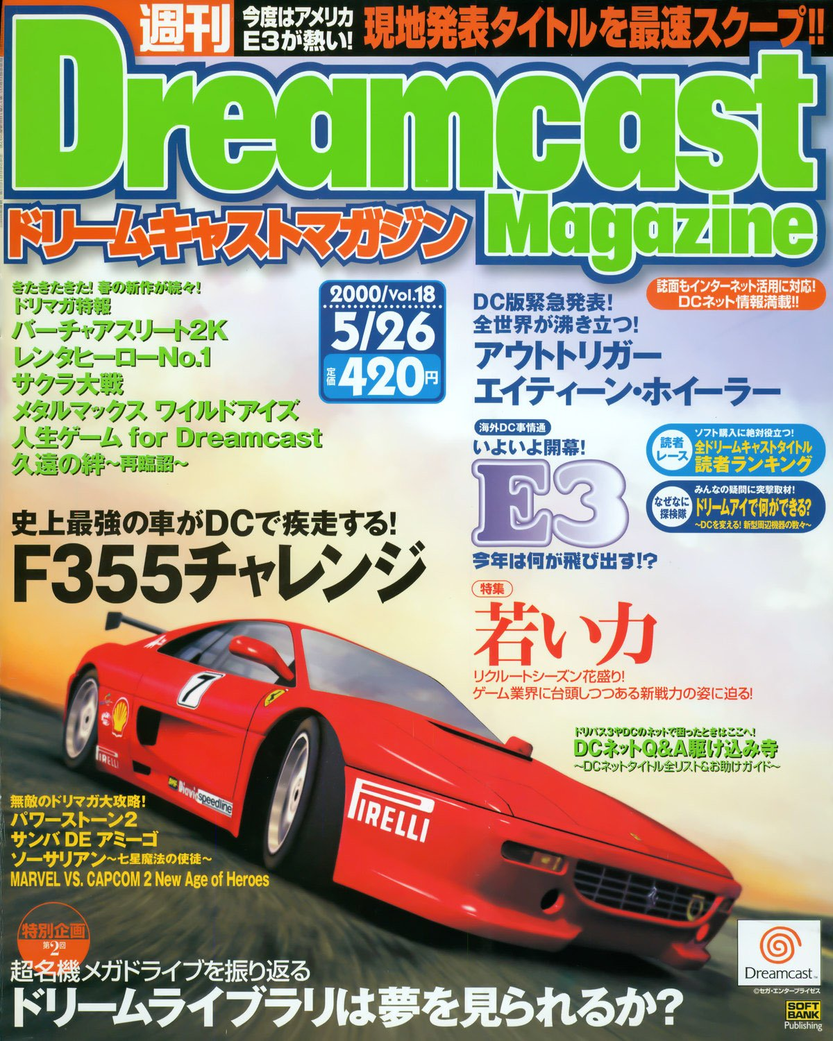 Dreamcast Magazine 070 (May 26, 2000)