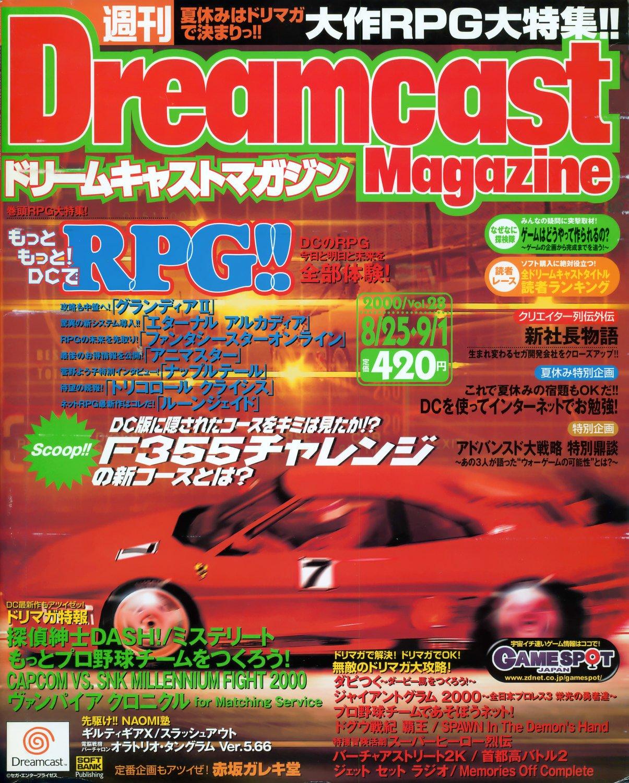 Dreamcast Magazine 082 (August 25/September 1, 2000)