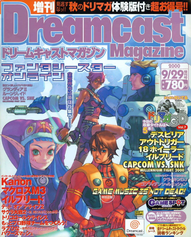 Dreamcast Magazine 085 (September 29, 2000)