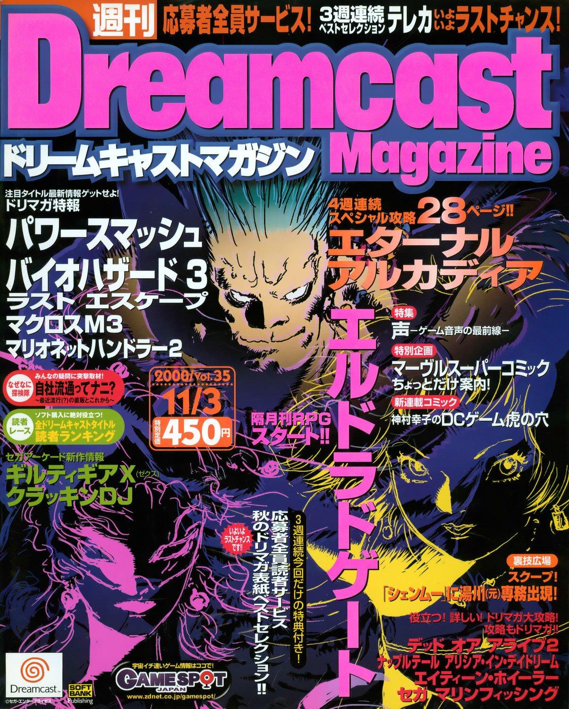 Dreamcast Magazine 090 (November 3, 2000)