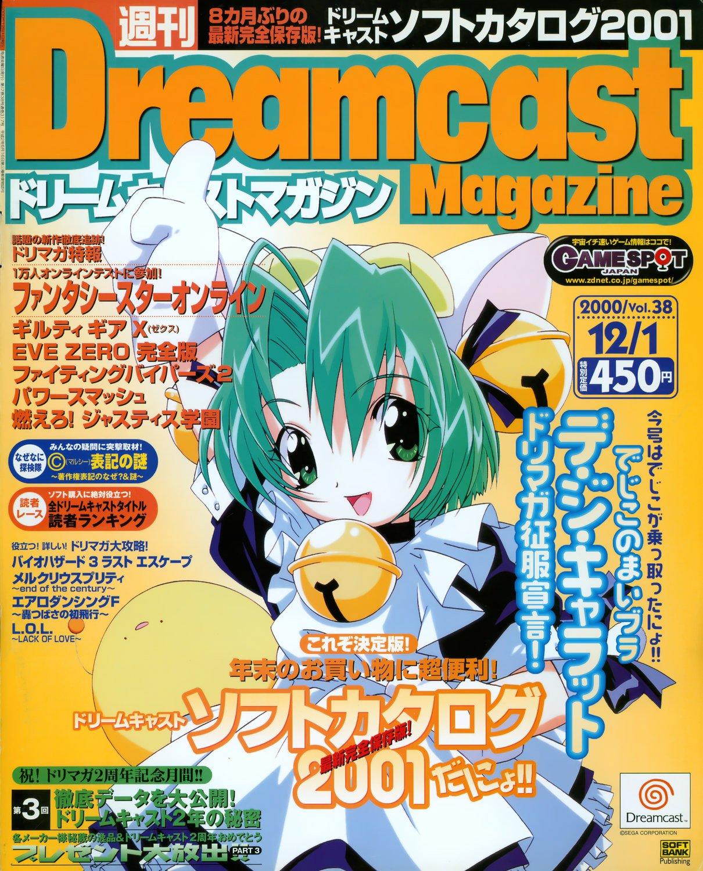 Dreamcast Magazine 094 (December 1, 2000)