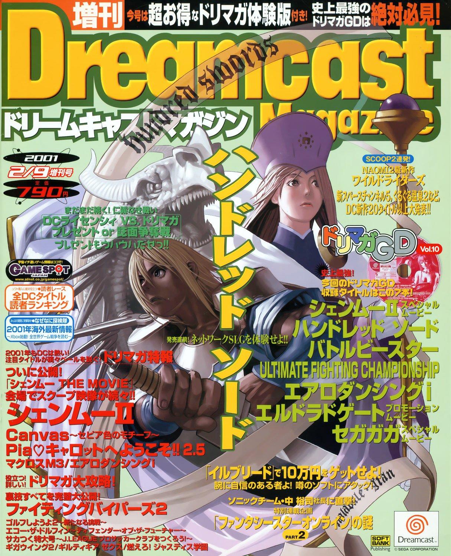 Dreamcast Magazine 102 (February 9, 2001)