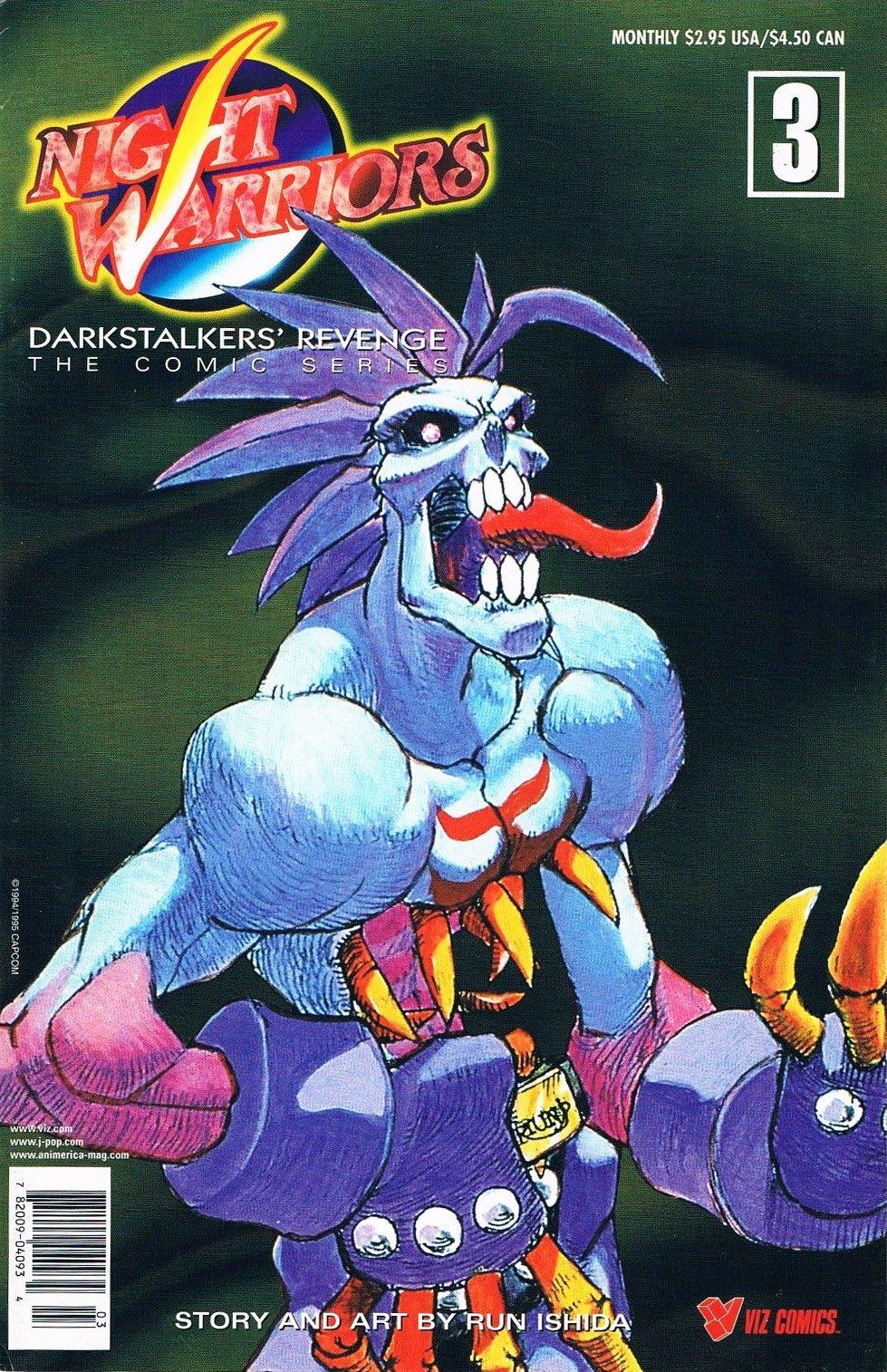Night Warriors: Darkstalkers' Revenge 03
