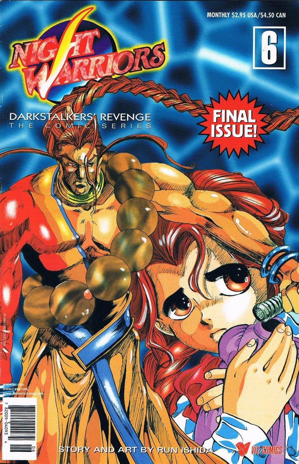 Night Warriors: Darkstalkers' Revenge 06