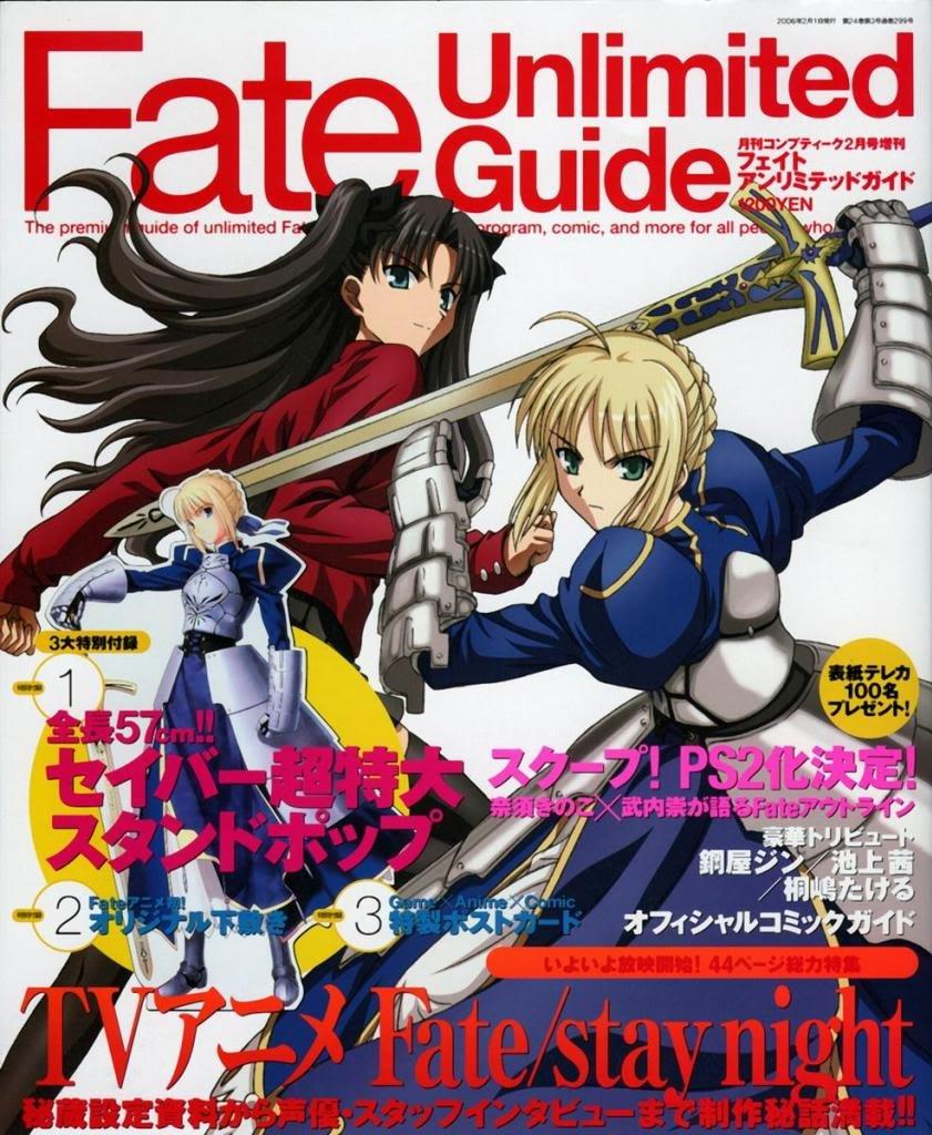 Comptiq Issue 299 (Fate Unlimited Guide) (February 2006)