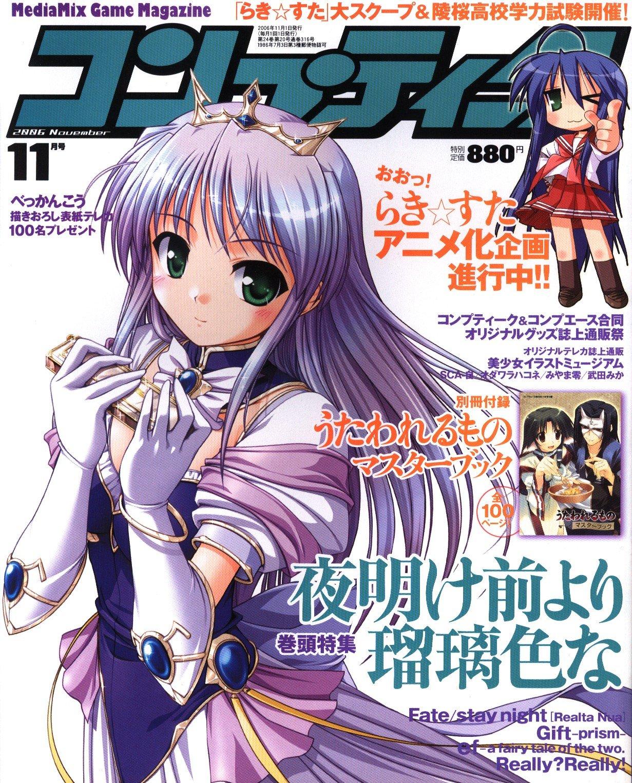 Comptiq Issue 316 (November 2006)