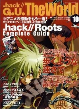 Comptiq Issue 317 (November 2006)