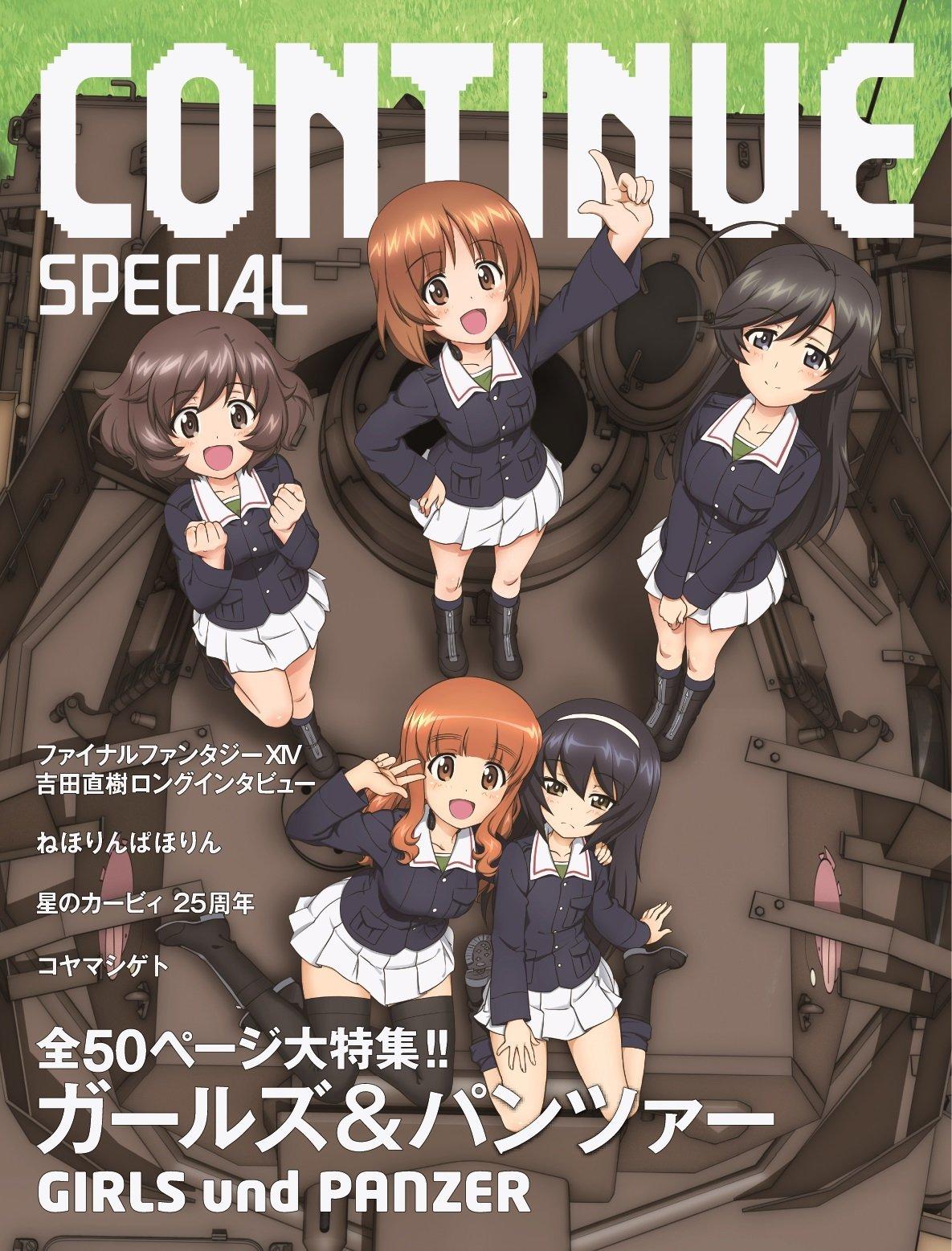 Continue Special 03 (December 2017)