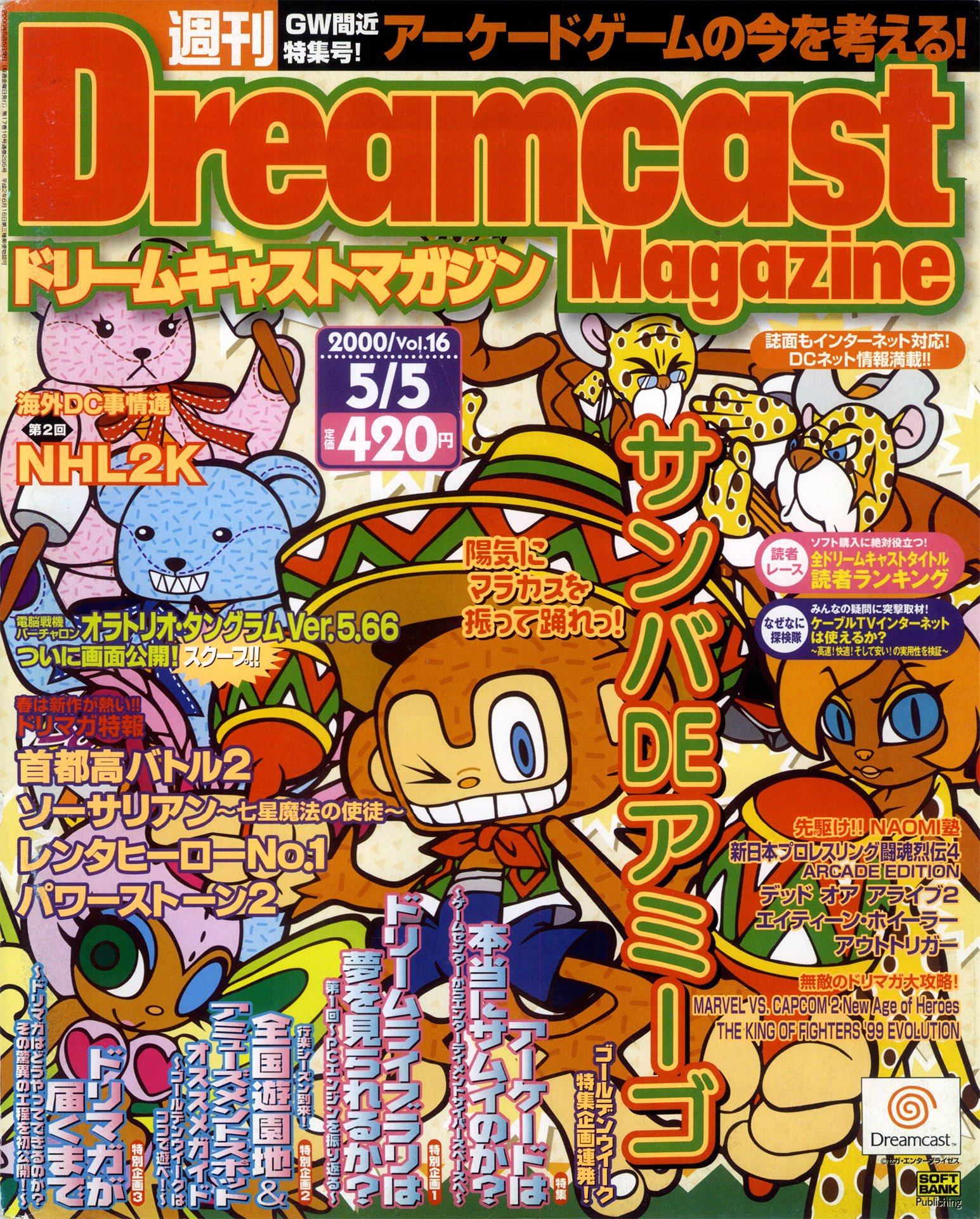 Dreamcast Magazine 068 (May 5, 2000)