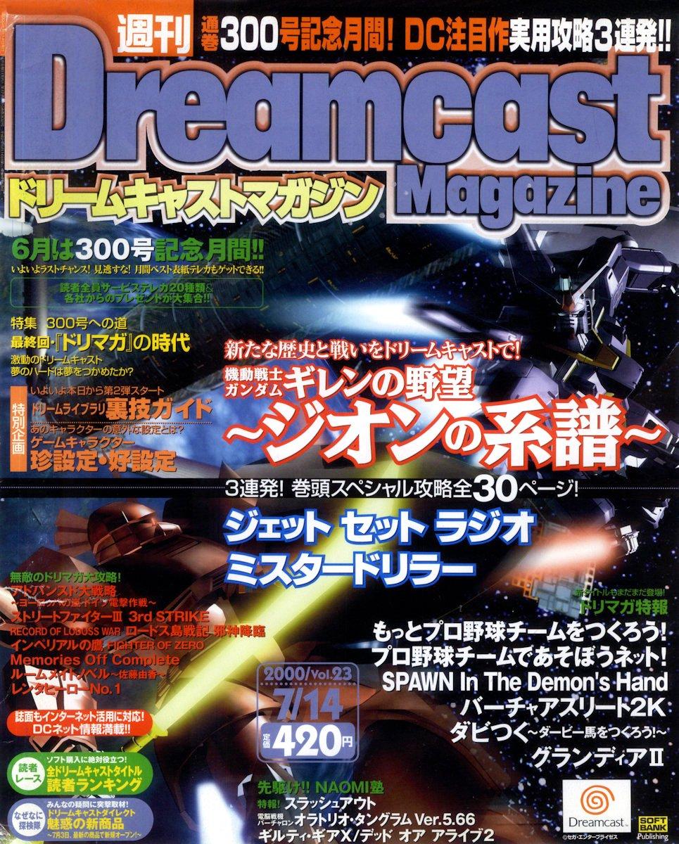 Dreamcast Magazine 076 (July 14, 2000)