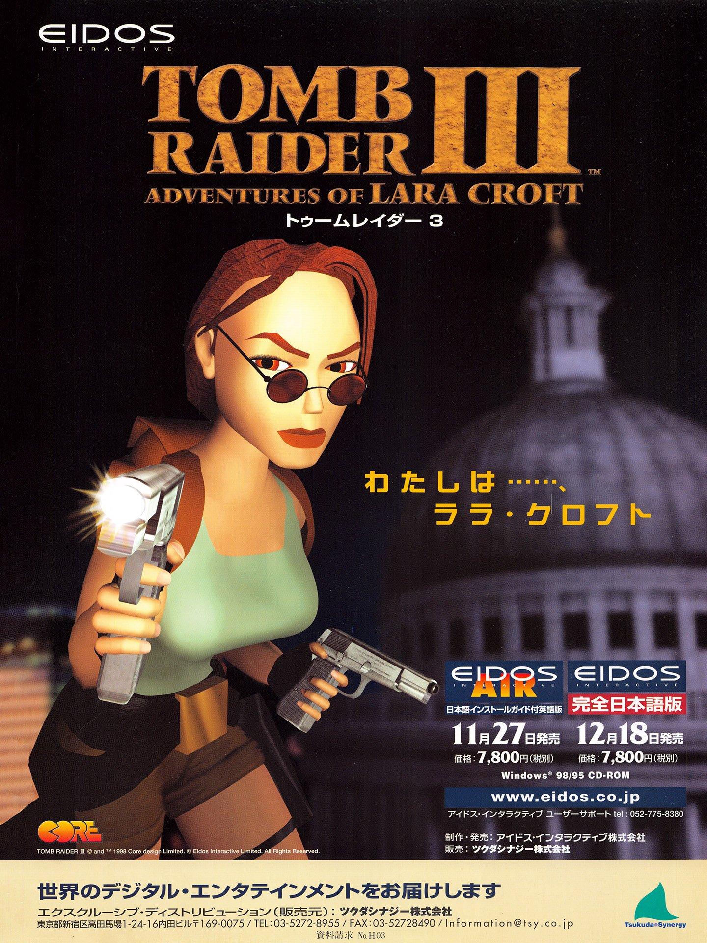 Tomb Raider III (Japan)