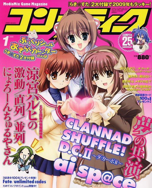 Comptiq Issue 358 (January 2009)