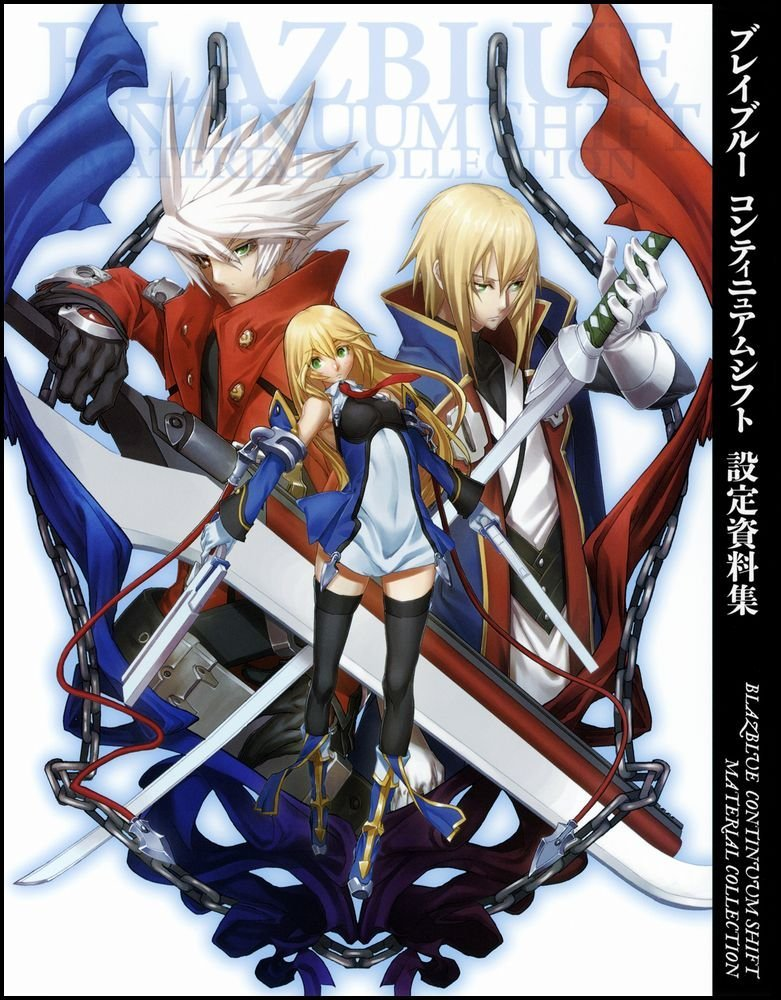 BlazBlue: Continuum Shift - Material Collection
