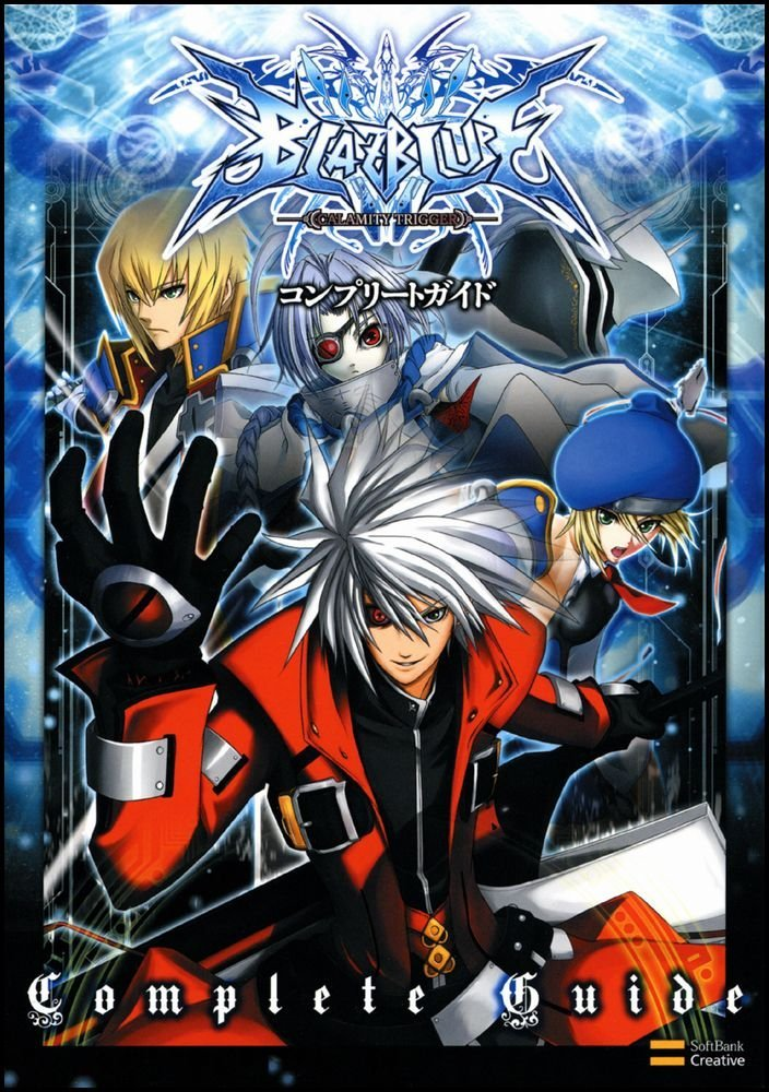 BlazBlue: Calamity Trigger - Complete Guide - Japanese