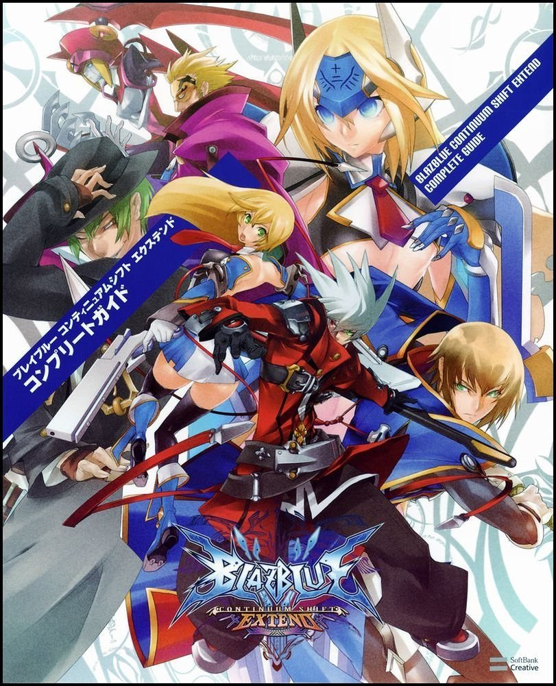 BlazBlue: Continuum Shift Extend - Complete Guide