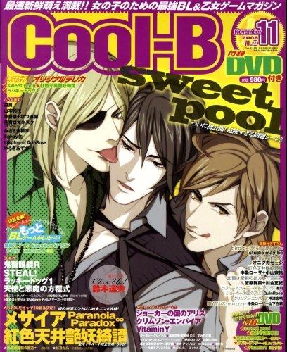 Cool-B Vol.022 (November 2008)