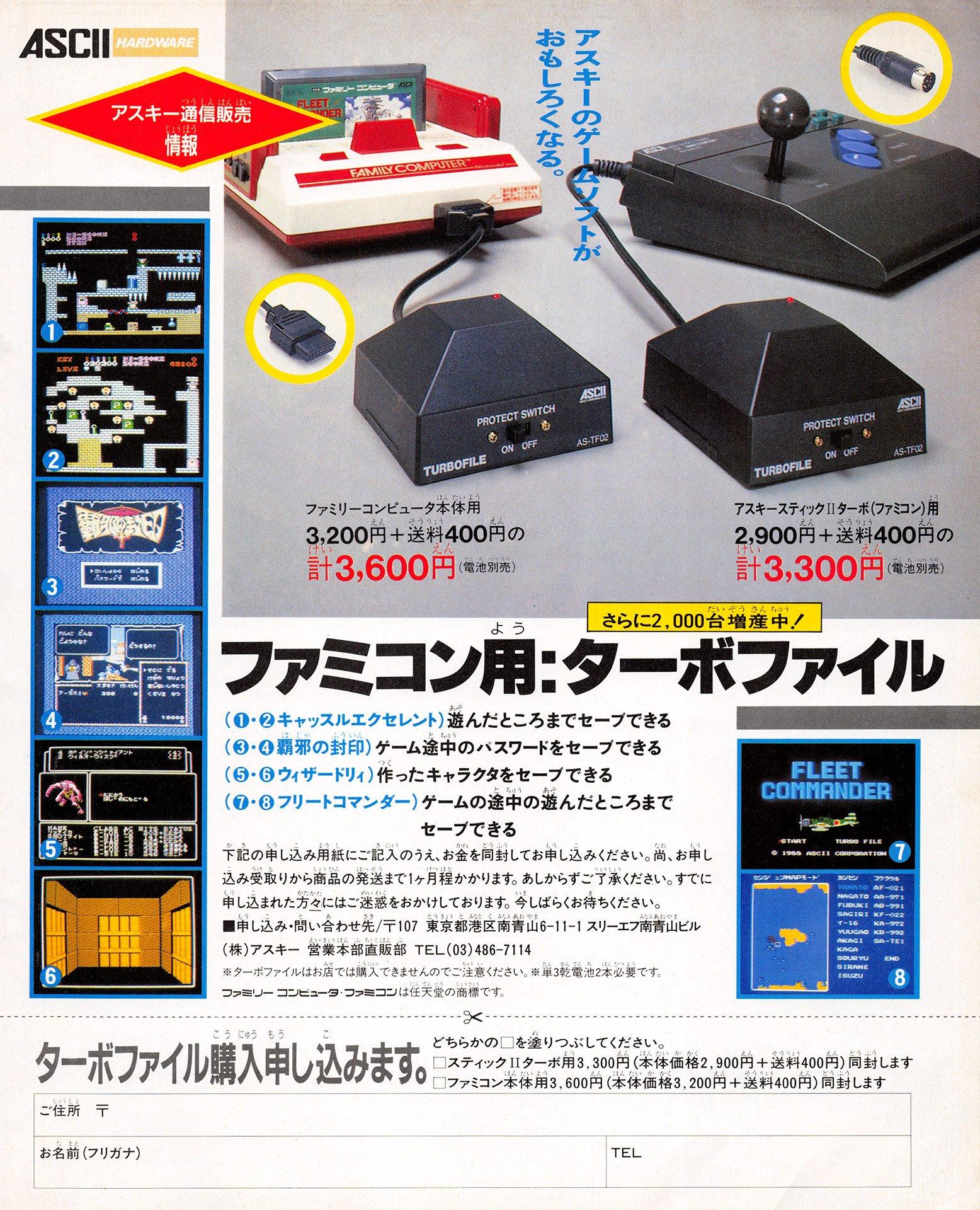 Turbofile (Japan)