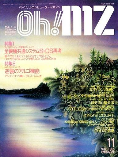 Oh! MZ Issue 66 (November 1987)