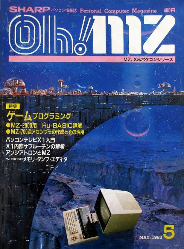 Oh! MZ Issue 12 (May 1983)