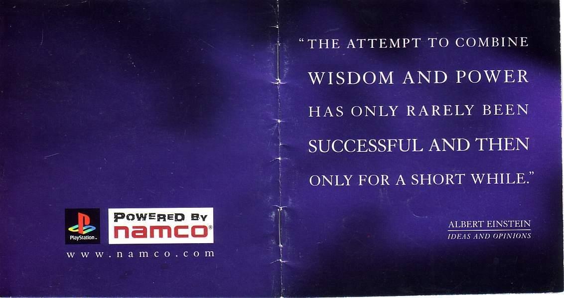 Namco PS1 catalog 3