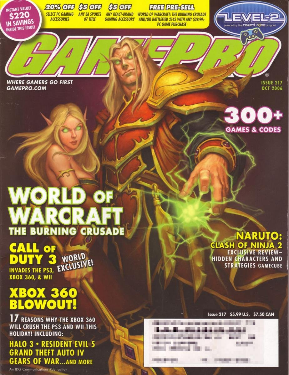 GamePro Issue 217 October 2006 (Subscribers Cover)