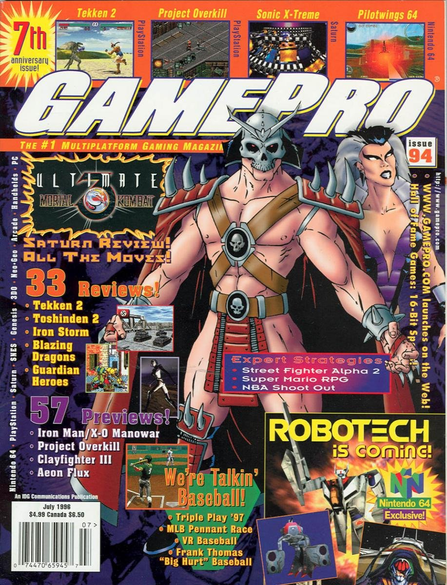 GamePro Issue 094 July 1996