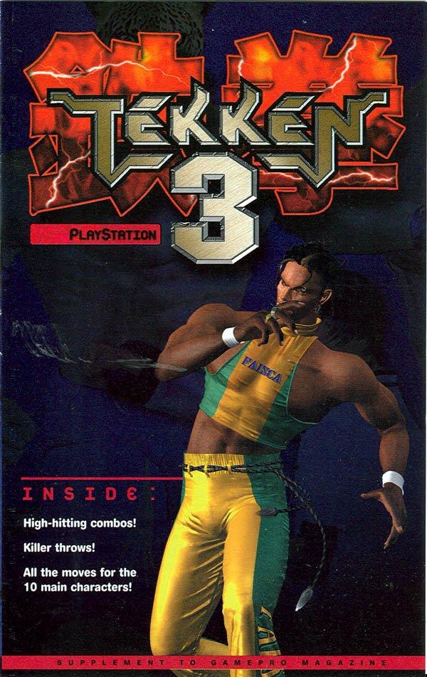 GamePro Issue 109 August 1998 Supplement 1