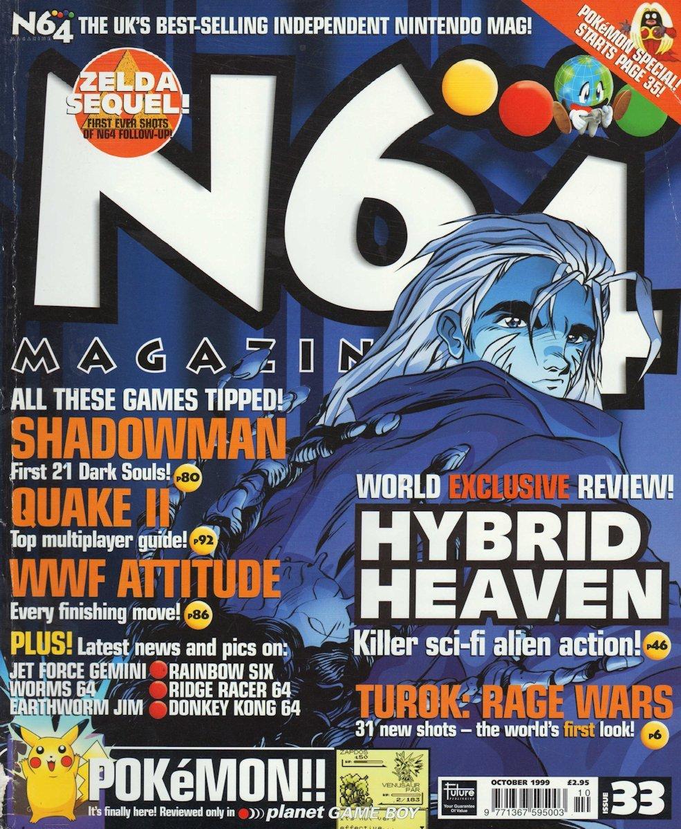 N64 Magazine Issue 33