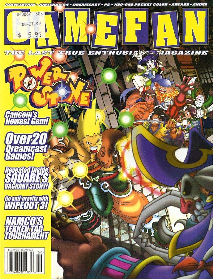 GameFan Issue 73 September 1999 (Volume 7 Issue 9)