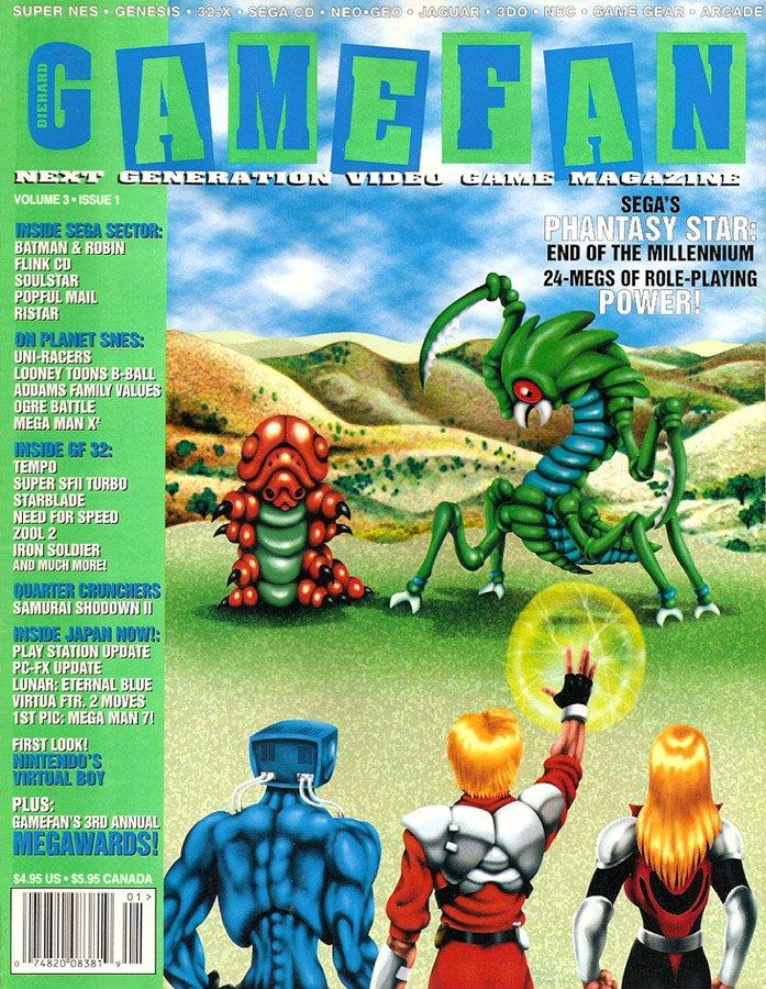 Diehard GameFan Issue 25 January 1995 (Volume 3 Issue 1)
