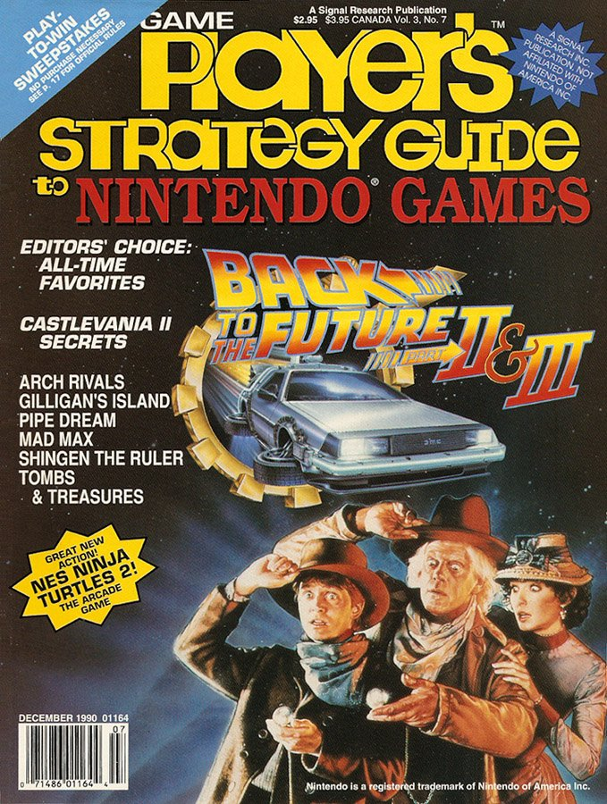 Game Player's Strategy Guide to Nintendo Games Vol.3 No.7 (December 1990)