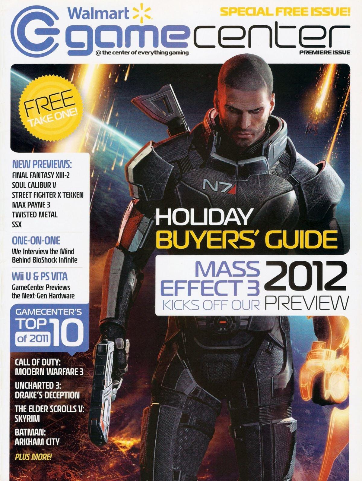 Walmart GameCenter Issue 001