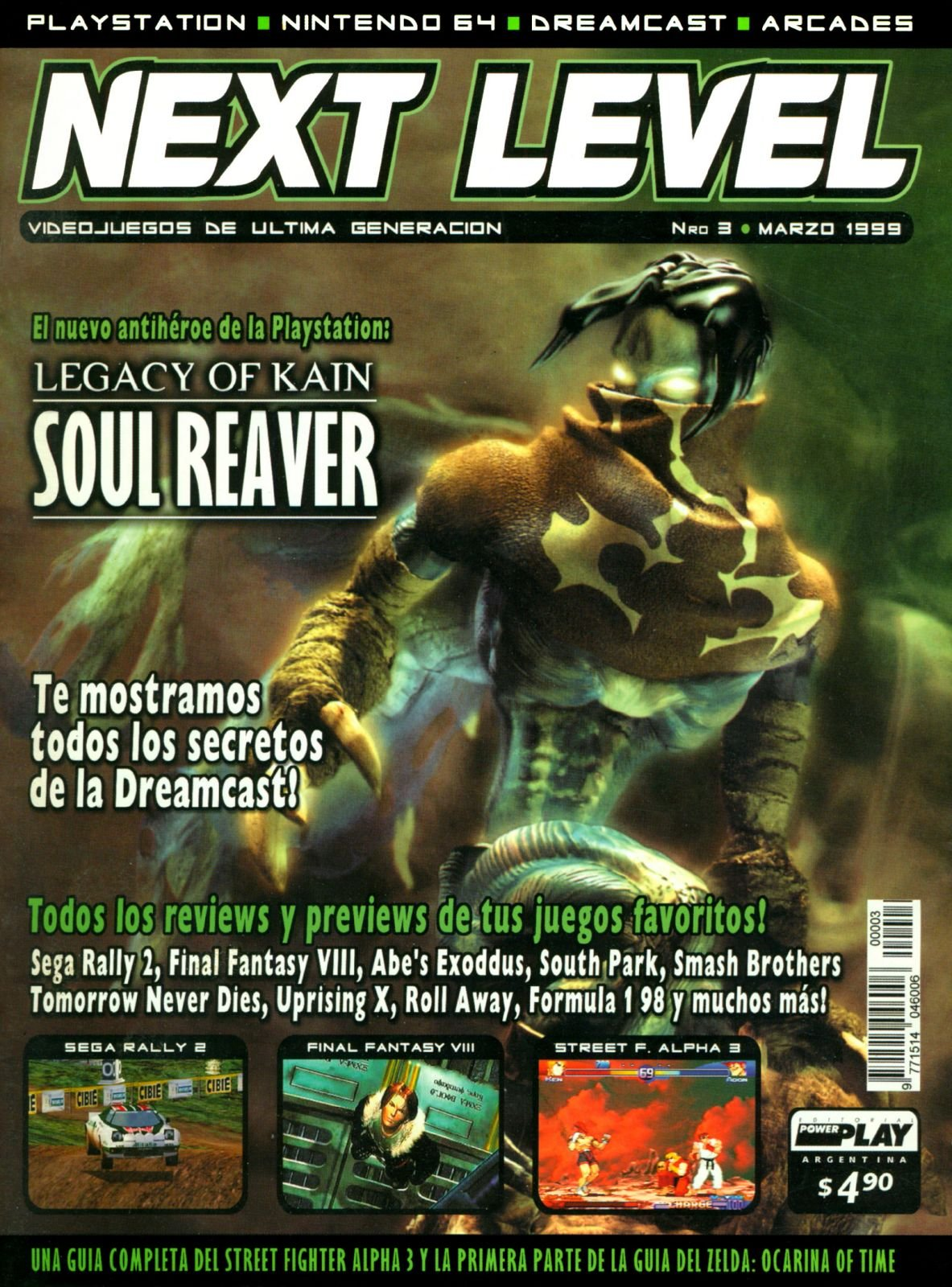 Next Level 03 March 1999