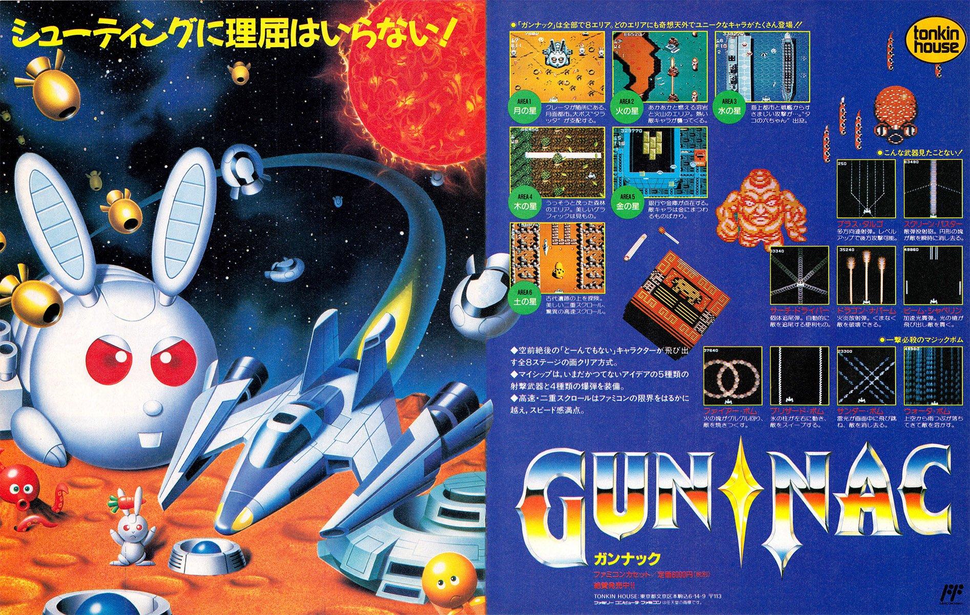 Gun-Nac (Japan)