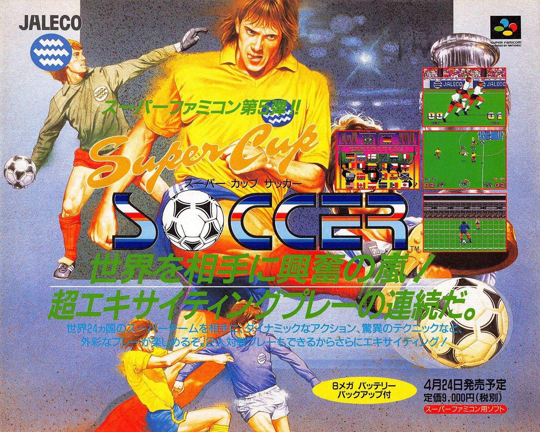 Super Cup Soccer (Japan)