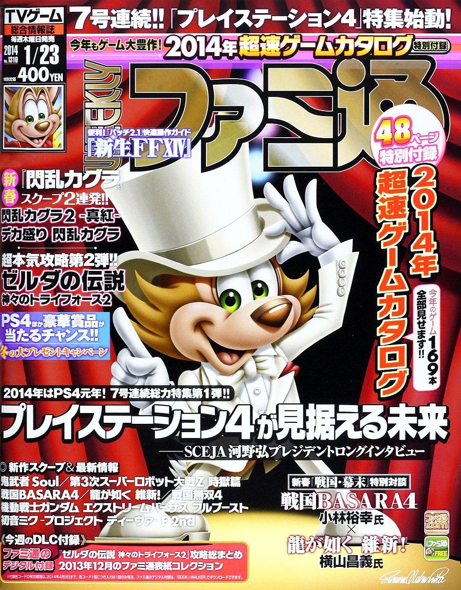 Famitsu 1310 January 23, 2014