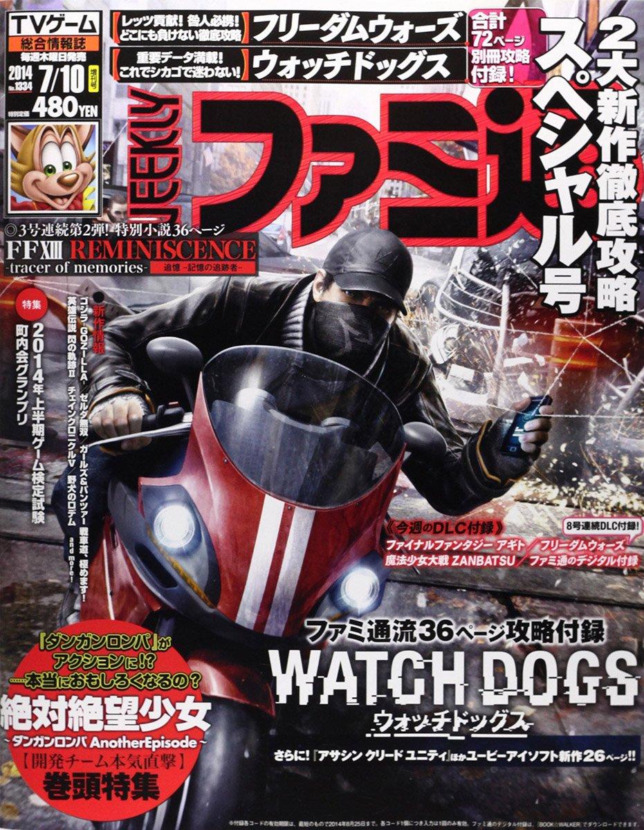 Famitsu 1334 July 10, 2014