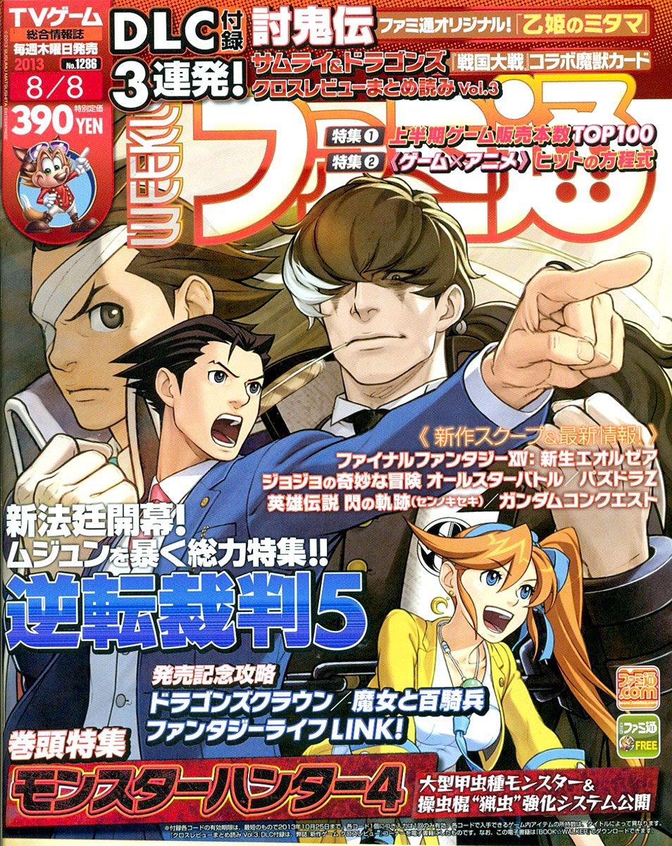Famitsu 1286 August 8, 2013
