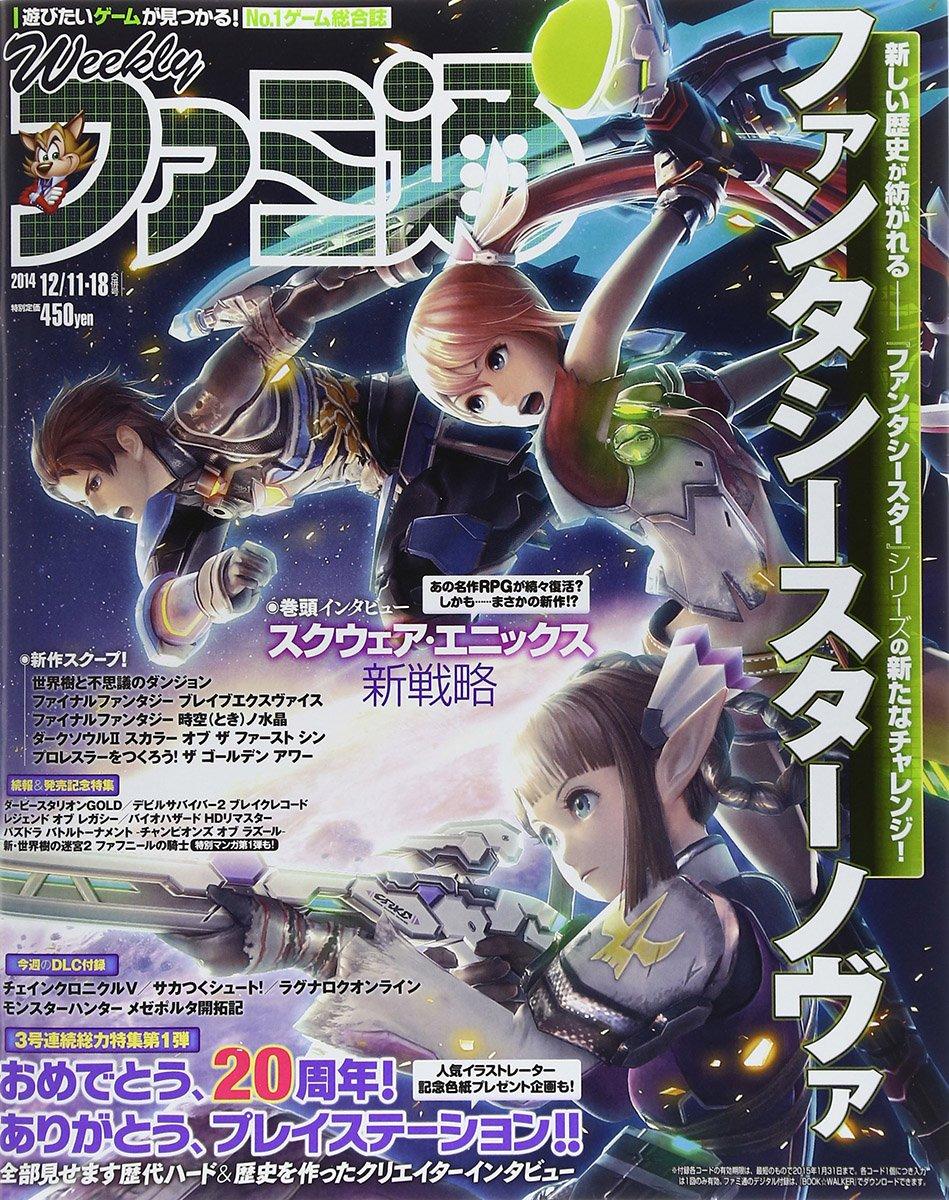 Famitsu 1356 December 11/18, 2014