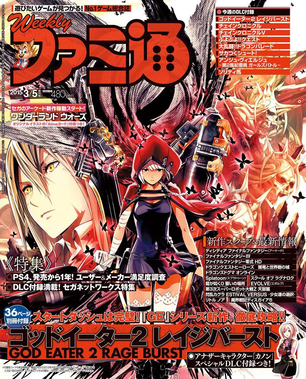 Famitsu 1368 March 5, 2015