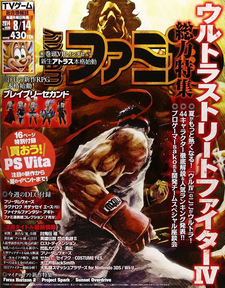 Famitsu 1339 August 14, 2014