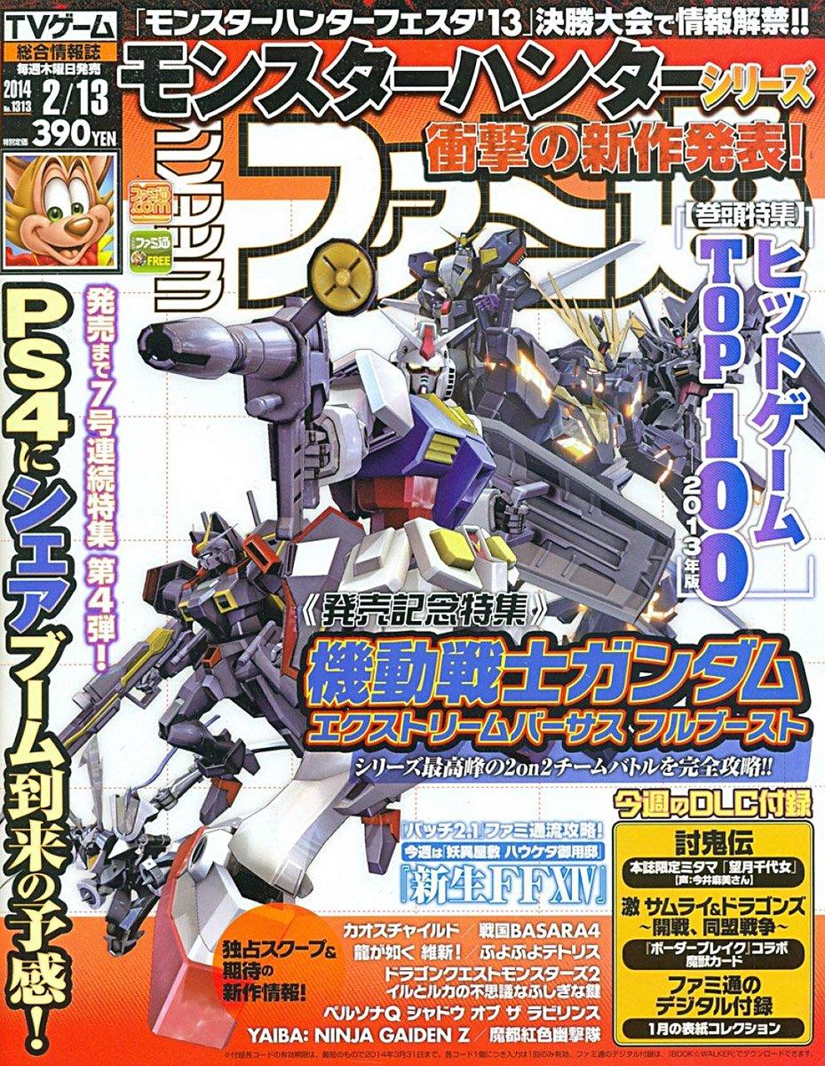 Famitsu 1313 February 13, 2014