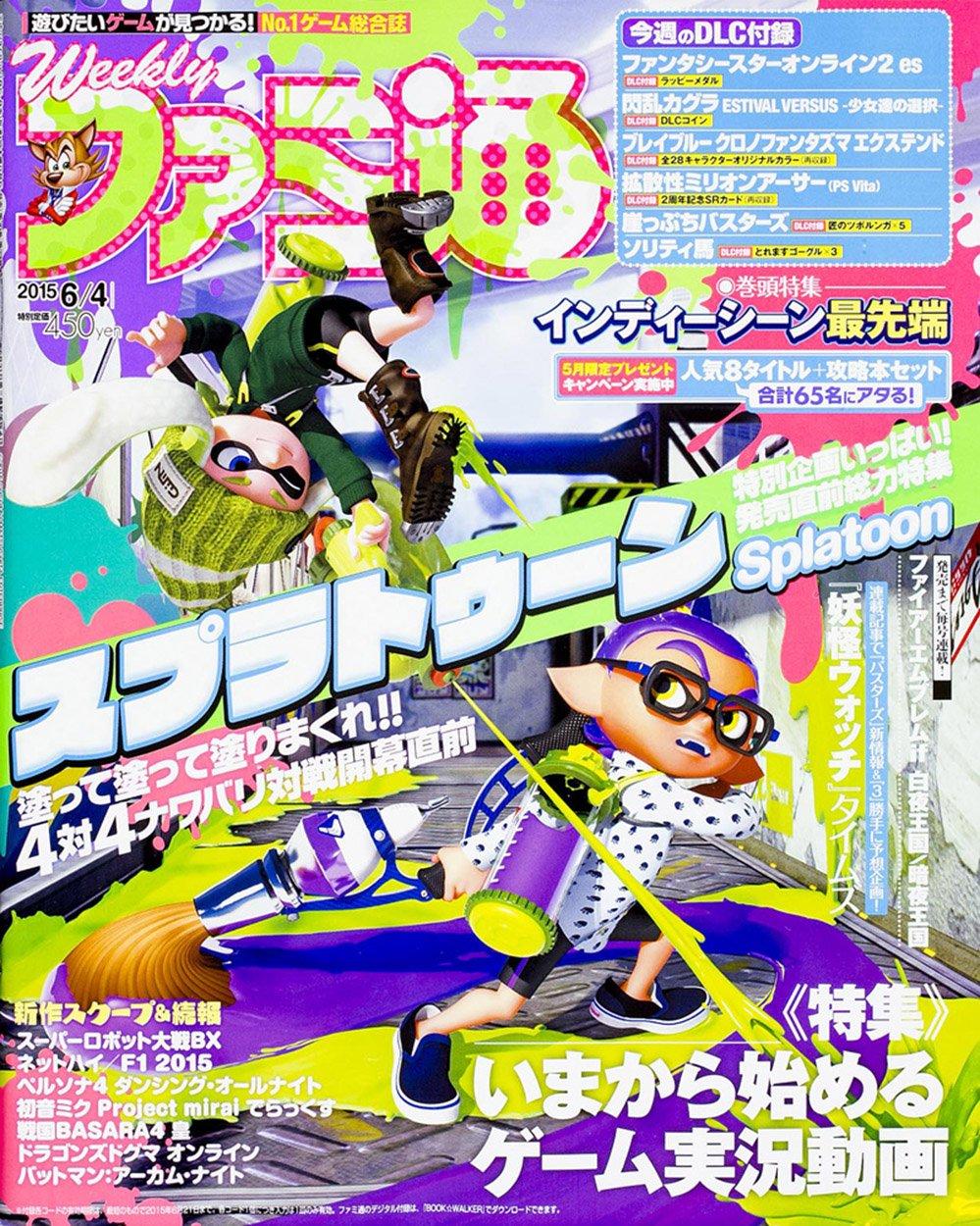 Famitsu 1381 June 4, 2015