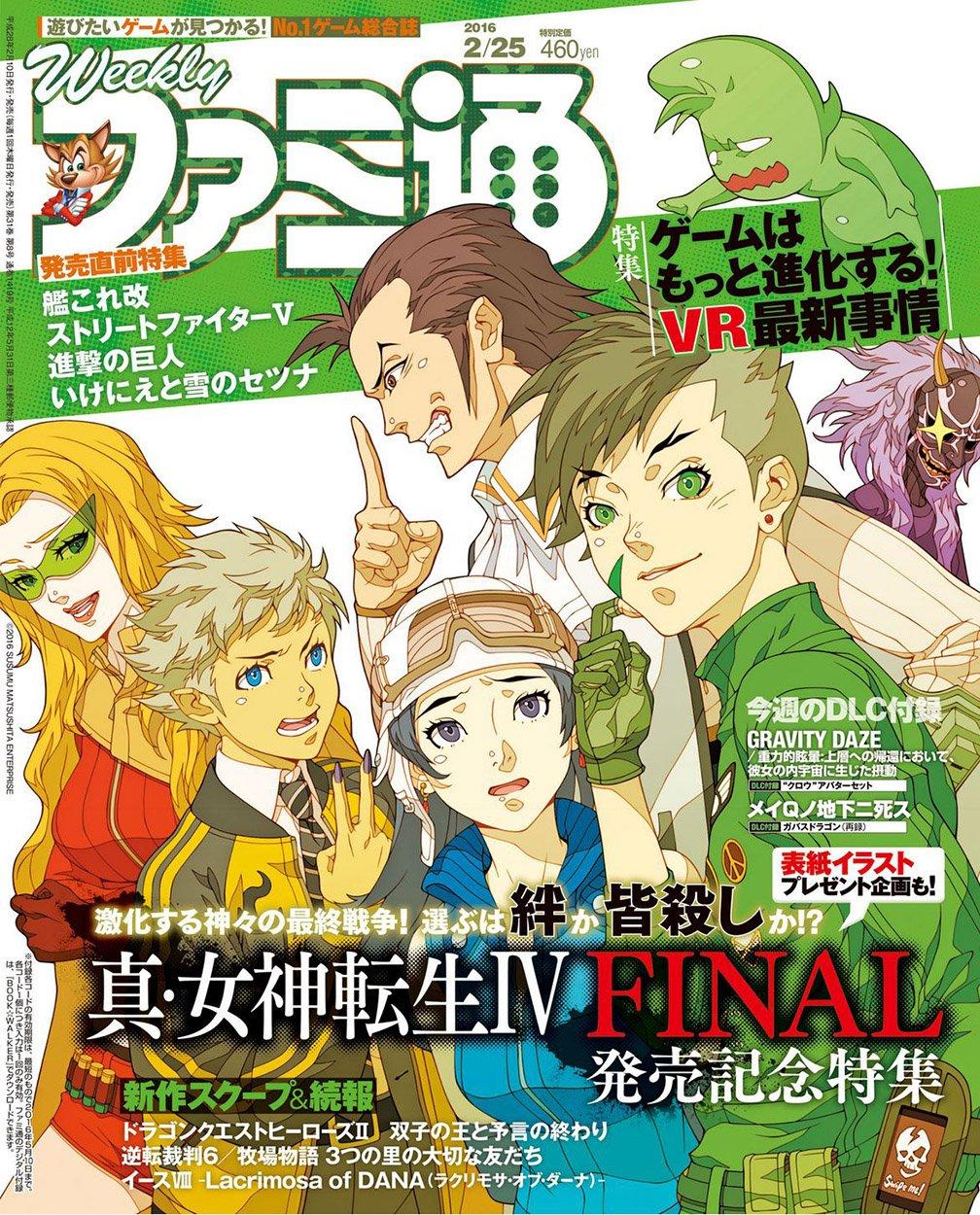 Famitsu 1419 February 25, 2016