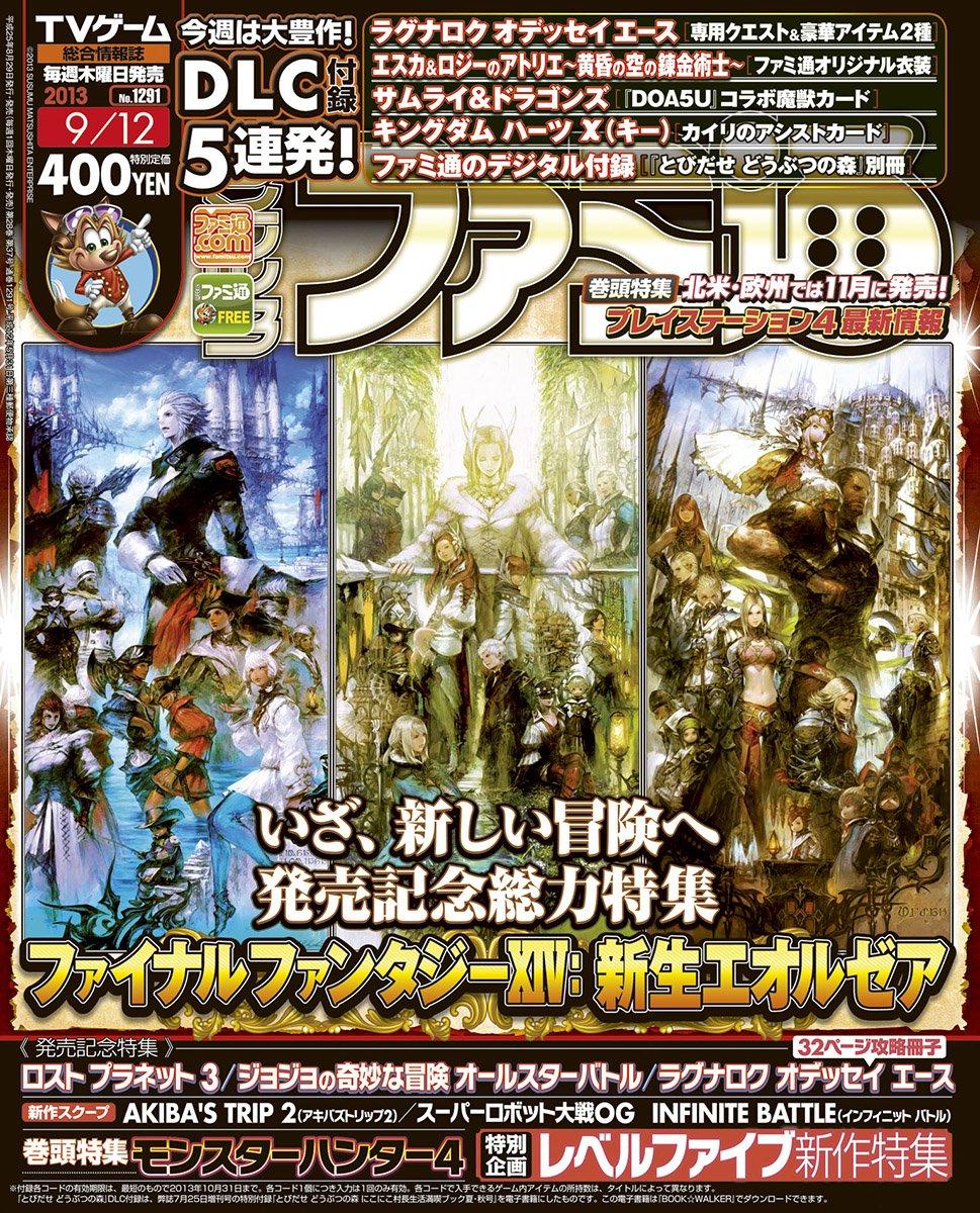 Famitsu 1291 September 12, 2013