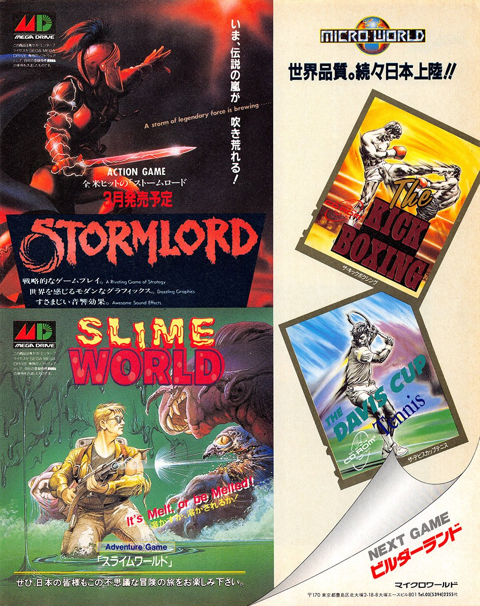Stormlord, Slime World, The Kick Boxing, The Davis Cup Tennis (Japan)