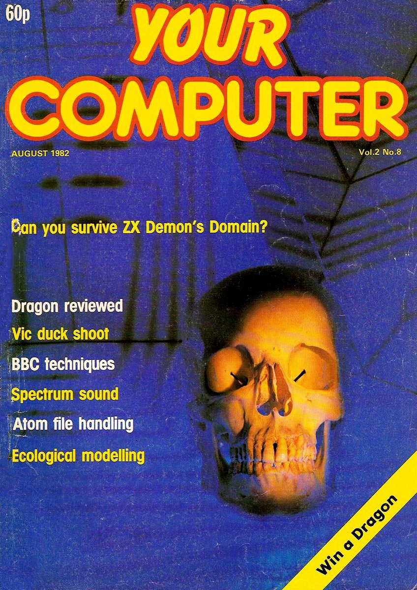 Your Computer Issue 013 August 1982