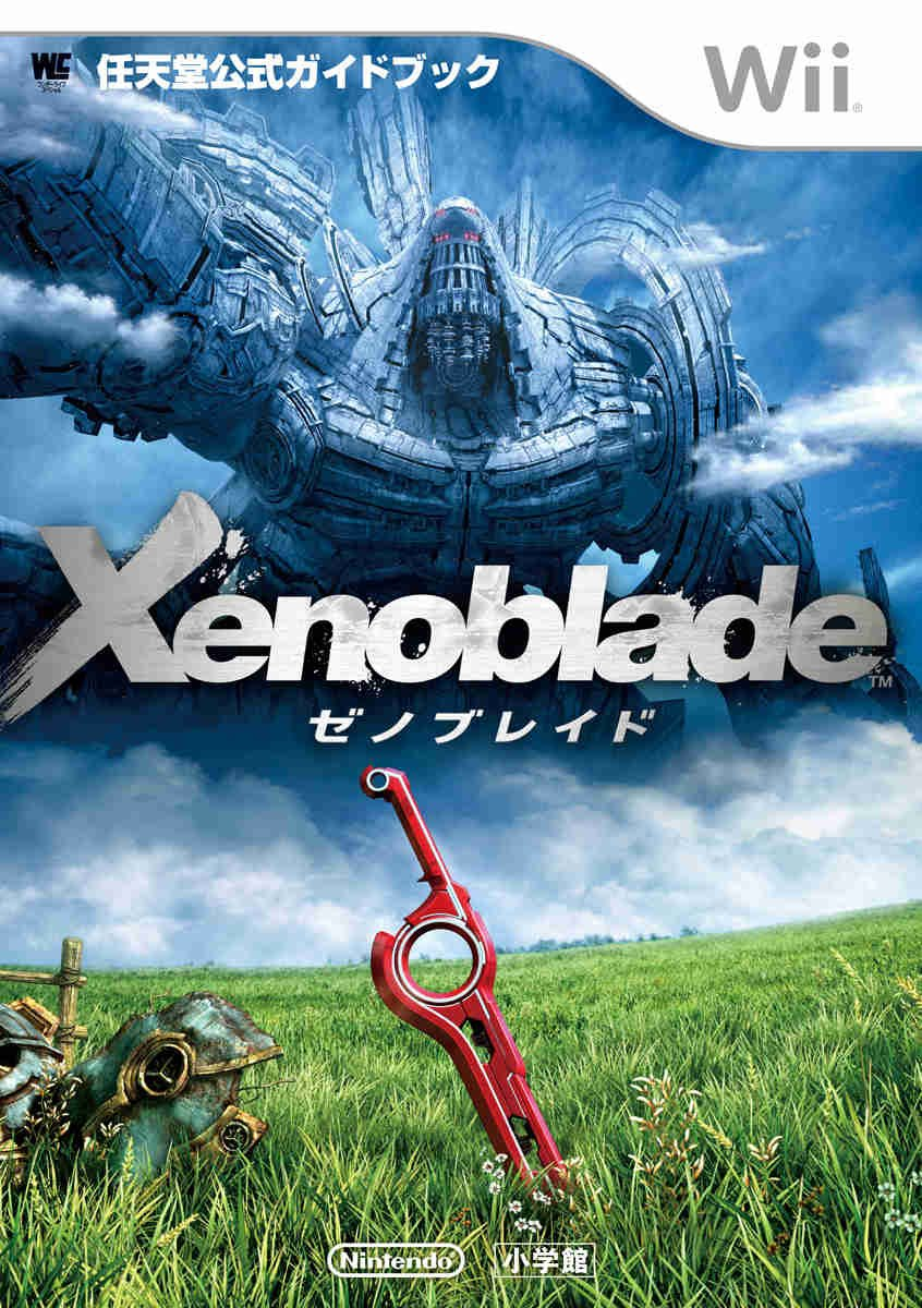 Xenoblade Nintendo Official Guidebook