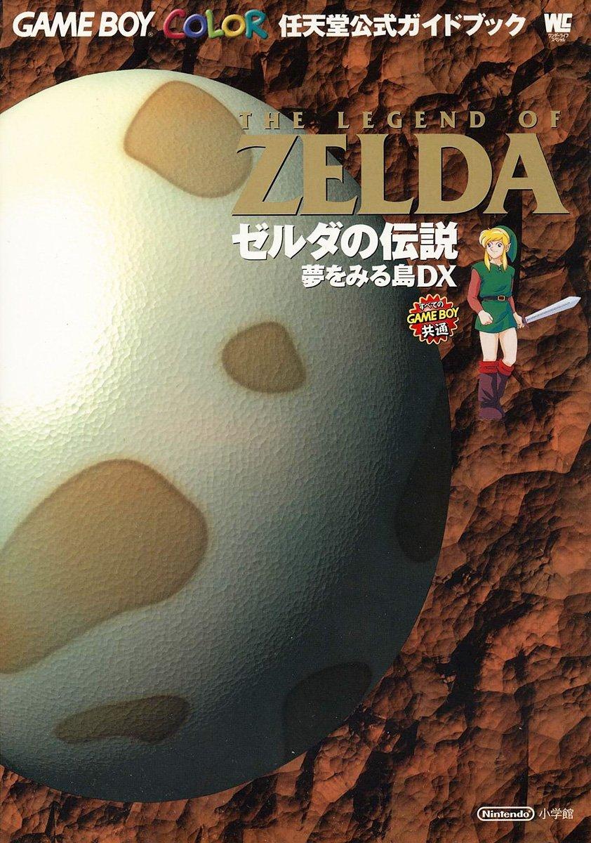 Legend of Zelda, The: Link's Awakening DX Nintendo Official Guide Book